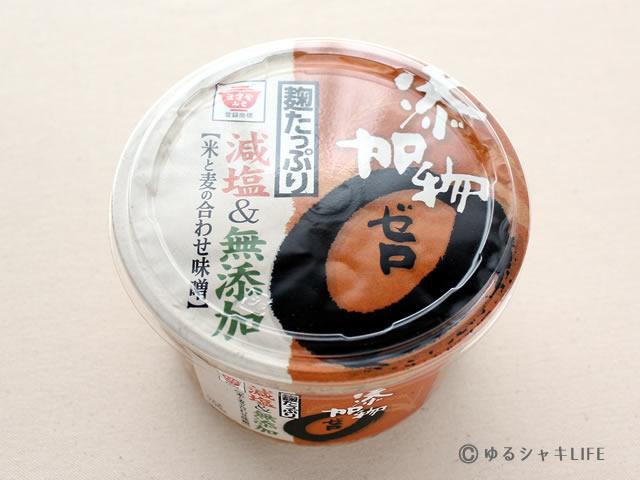 添加物ゼロ 米と麦の合わせ味噌 700g