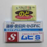 市販薬3品
