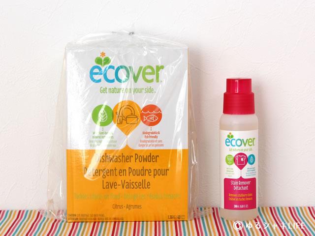 エコベール、食洗器用洗剤、染み抜き剤