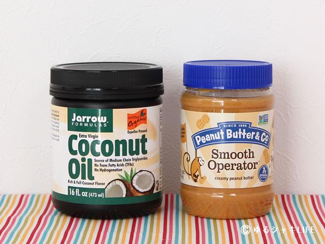 ココナッツオイルとピーナッツバター