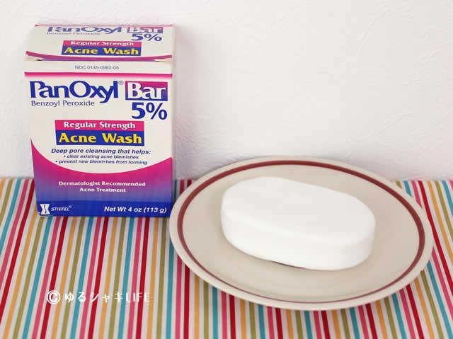 過酸化ベンゾイル