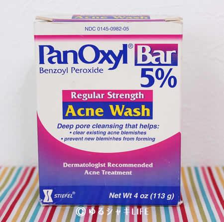 過酸化ベンゾイルの石鹸
