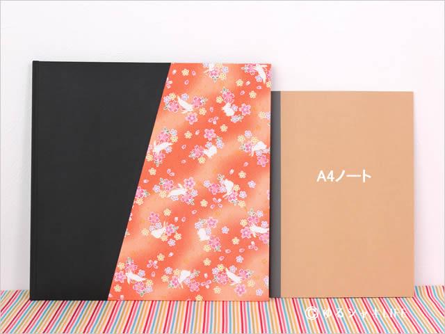 スタジオマリオ七五三 4面3切カラー台紙