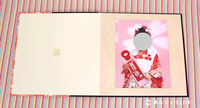 スタジオマリオ七五三 4切3面カラー台紙