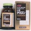 タウロミン1600錠・価格・アイキャッチjpg