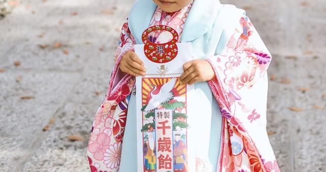 七五三3歳女の子着物