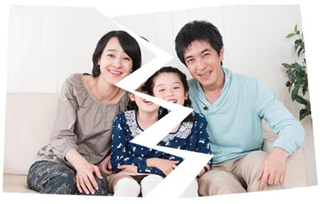 家族の崩壊