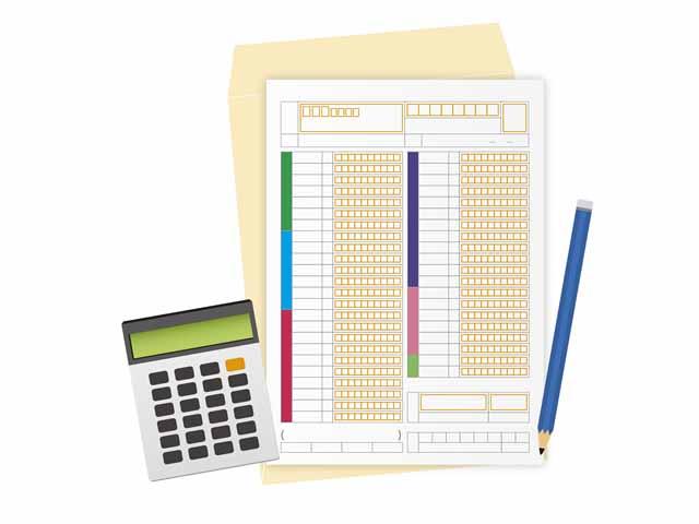 所得税計算