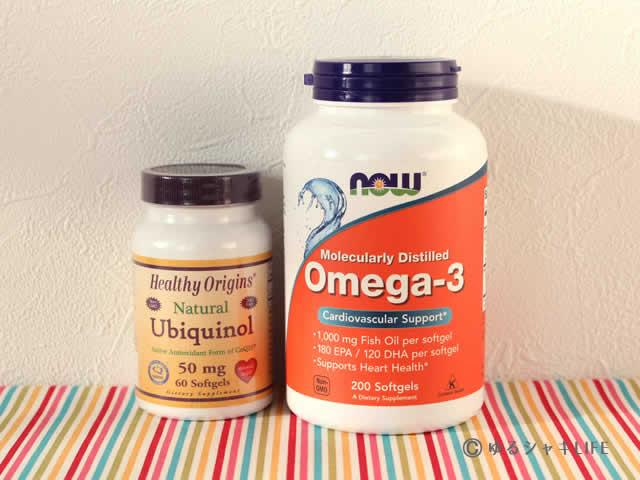 オメガ3脂肪酸 コエンザイムQ10