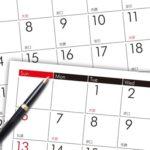 カレンダー スケジュール管理