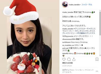 田辺莉咲子 クリスマス