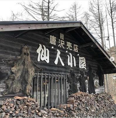 八ヶ岳の仙人小屋 外観