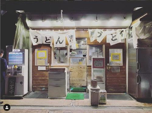 おにやんま五反田本店