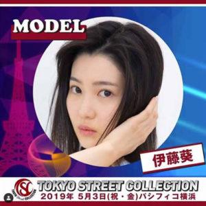 伊藤葵・パリコレ学2・モデル