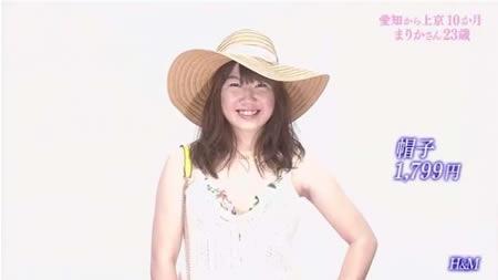 上京ガールまりかさん(愛知県23歳)