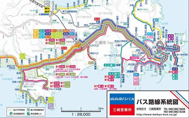 京急バス 三崎方面
