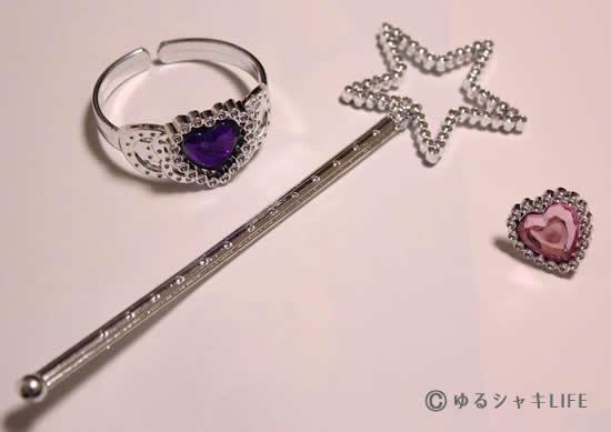 セリアのステッキ・ブレスレット・指輪 メルヘンピュアアクセサリー